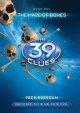 The 39 Clues Series - The Maze of Bones